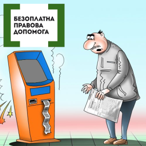 крем банкомат