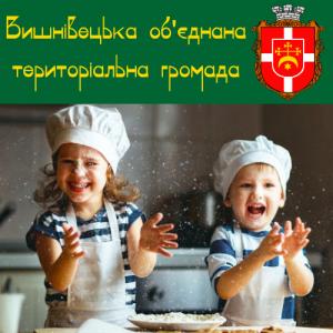 кухня лог