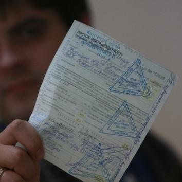 Роз'яснення щодо етапів фінансування допомог від Фонду соціального страхування України