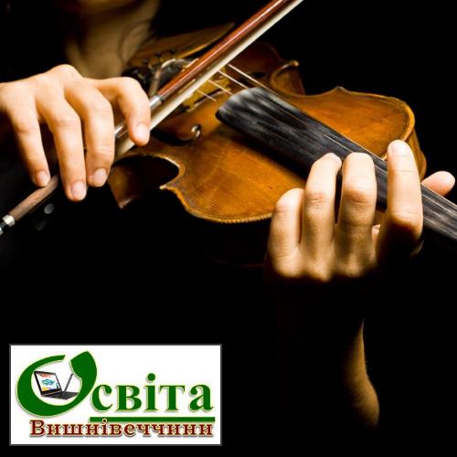 Чергова перемога вишнівецьких скрипалів