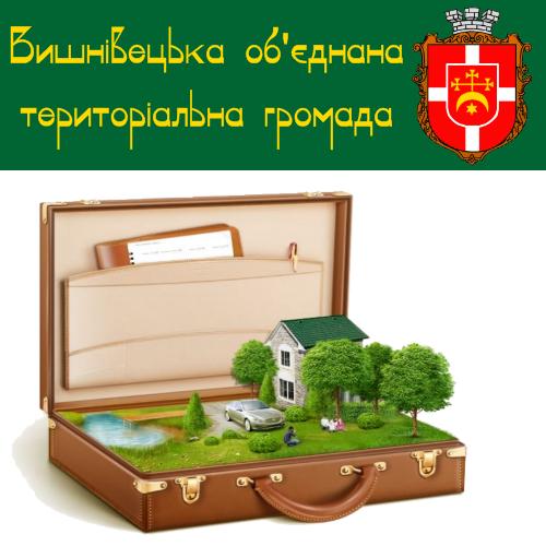 Про оплату земельного податку у 2020 році /15.08.2020/