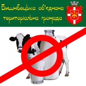 корова молоко лог
