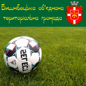 футбол лог