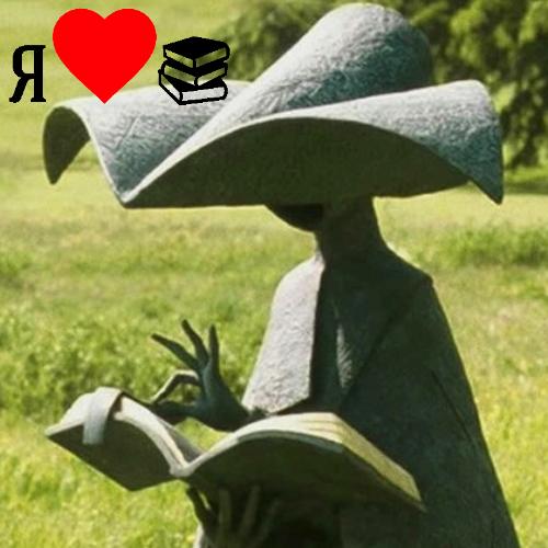 Інтерактивні книги у Публічній бібліотеці