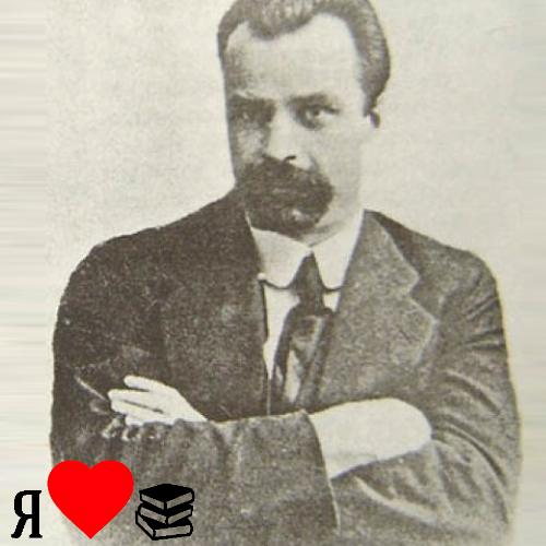 140 років із дня народження Володимира Винниченка
