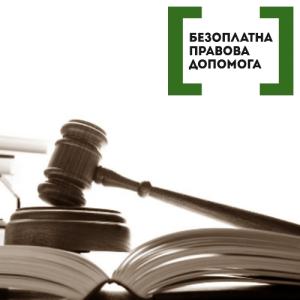 крем бпд судовий захист