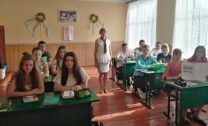 Бодаківська (8)