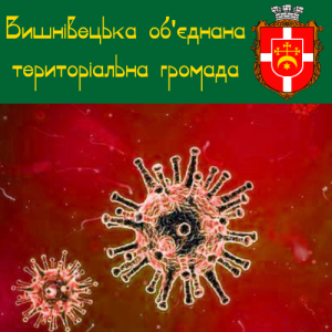 вірус лог 22
