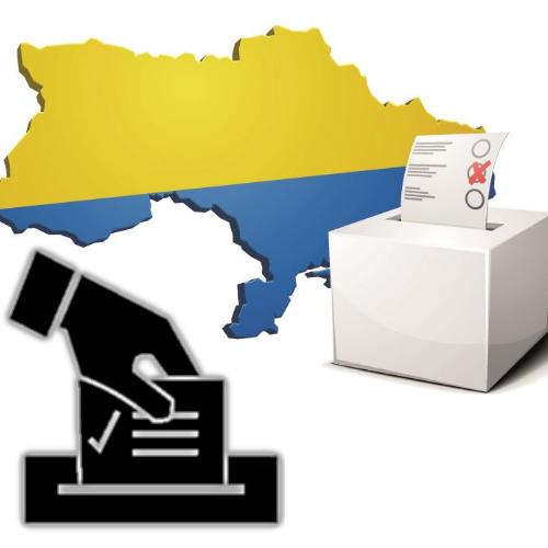 Зразок виборчого бюлетеня для голосування за Вишнівецького селищного голову