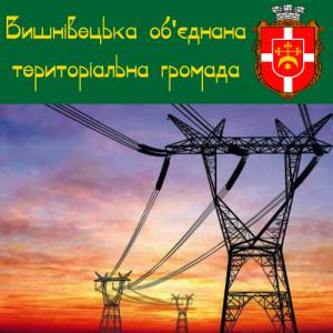 електр леп лог