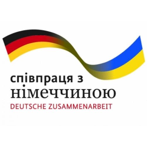 """Онлайн бізнес-майстерня """"Ефективна співпраця з Німеччиною: секрети успіху"""". Зареєструйтеся до 26.10.2020"""