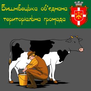 корова лог