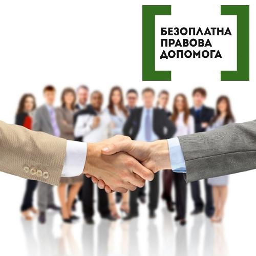 Колективний договір: поняття, порядок укладення