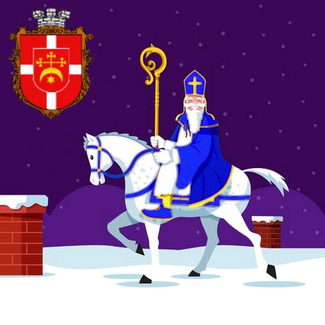 Вітаємо зі святом Миколая Чудотворця
