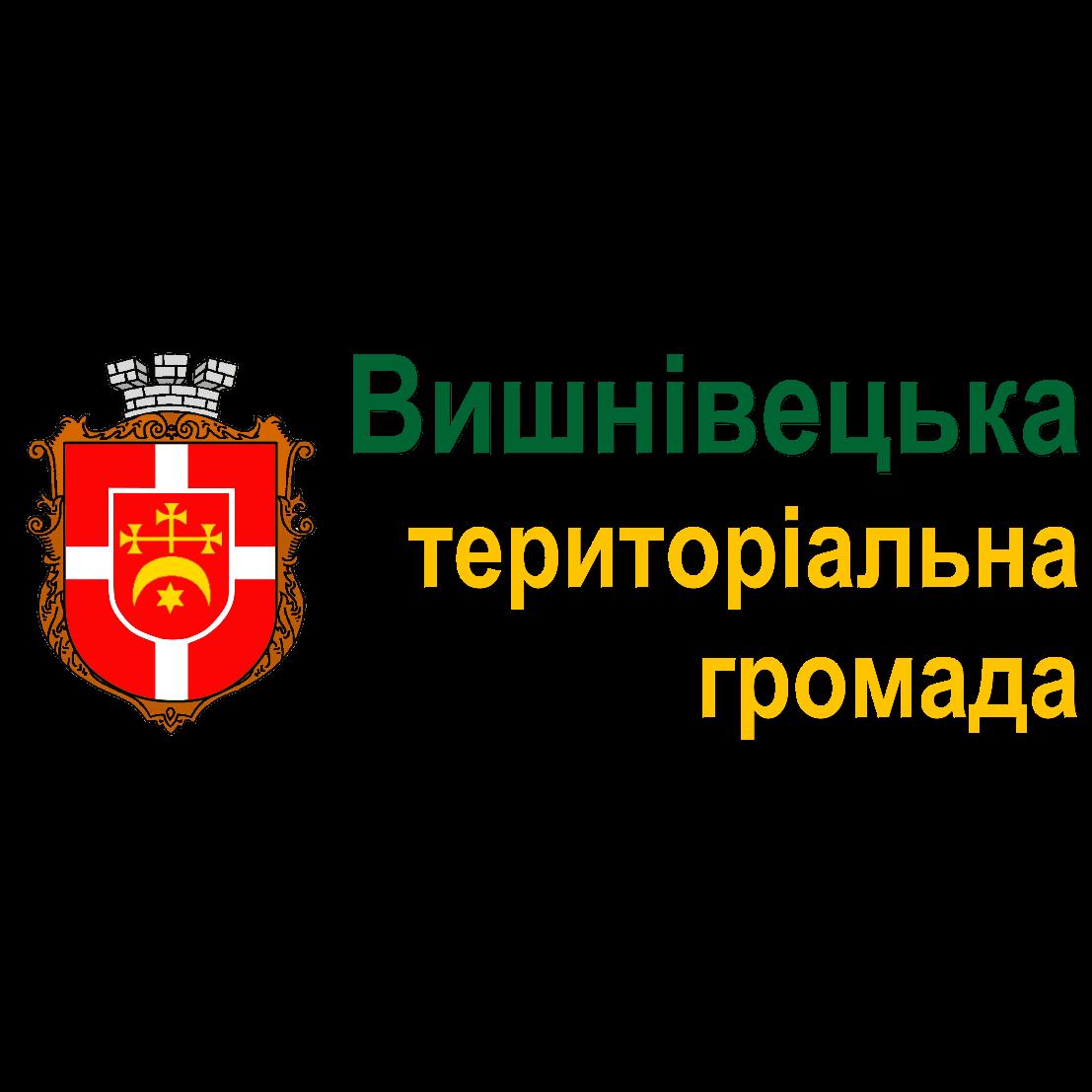 Логотип-В-ОТГ-567 22аб