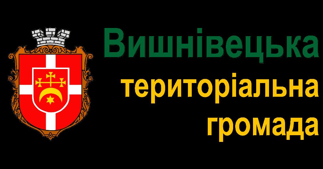 Логотип-В-ОТГ-567 22а
