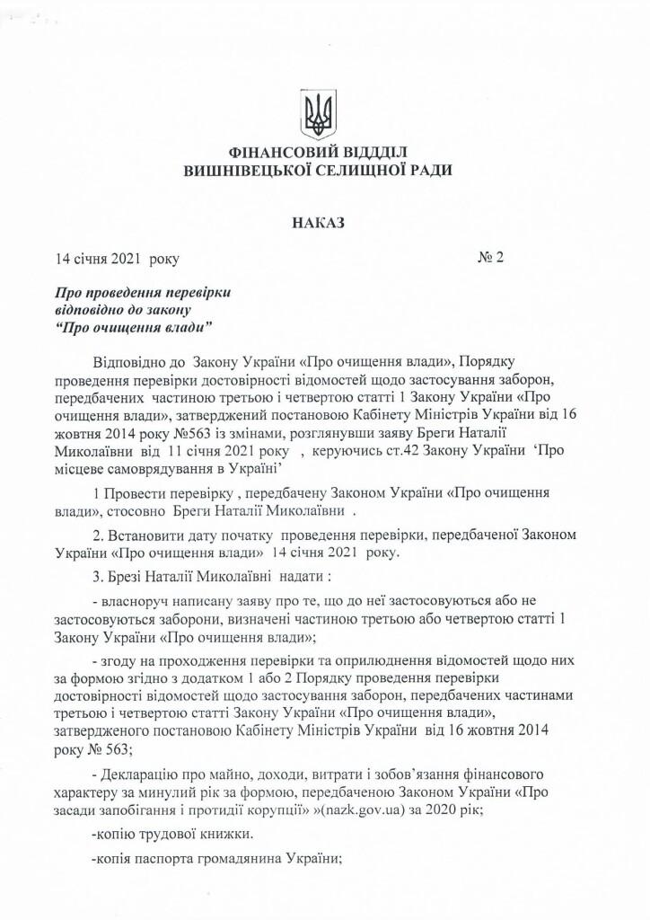 кмп_0002
