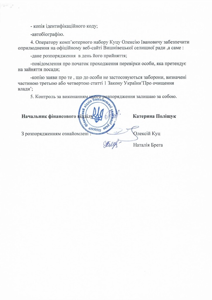 кмп_0003