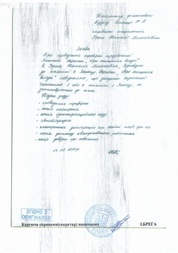 кмп_0004
