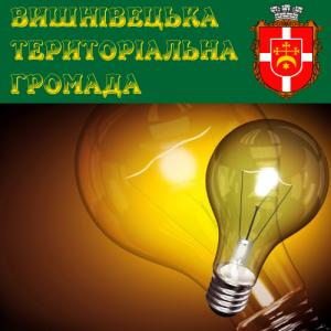 ламп 33