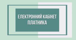 ЕКП-1024x547