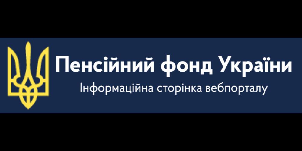банер ПФУ укр