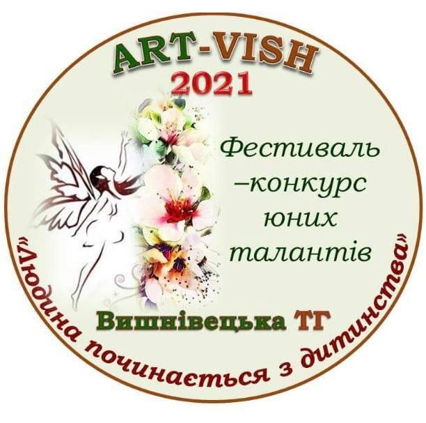 """Переможці фестивалю-конкурсу юних талантів """"ART-VISH"""""""
