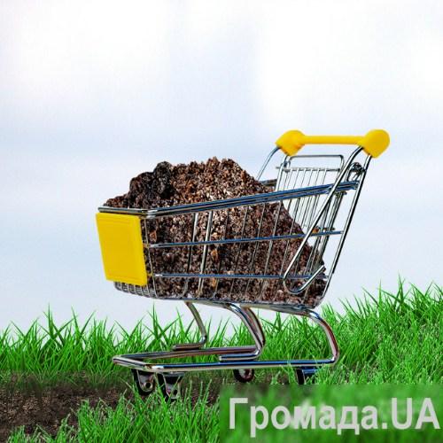 """Центр розвитку """"Громада.UA"""" про головні питання ринку землі /відео/"""