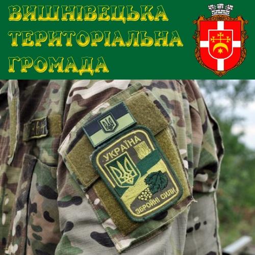 Про призов громадян на строкову військову службу восени 2021 року