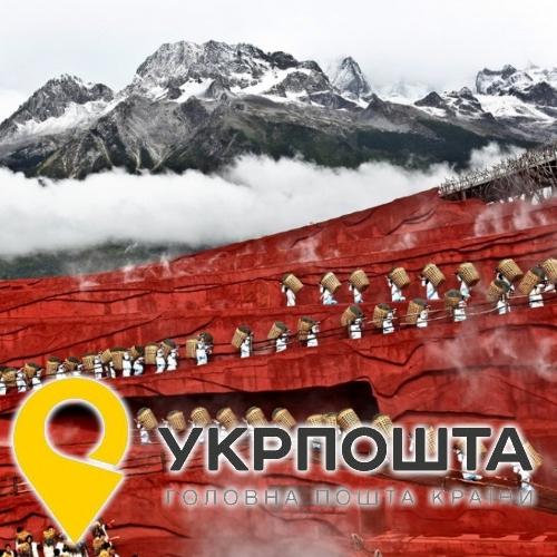 АТ «Укрпошта» розпочала передплатну кампанію на 2022 рік!